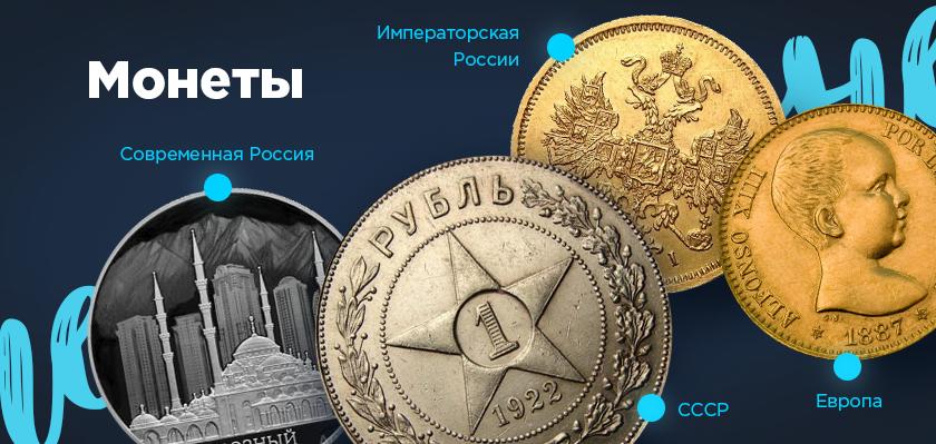 Современная Россия, СССР, Европа, Имперская Россия