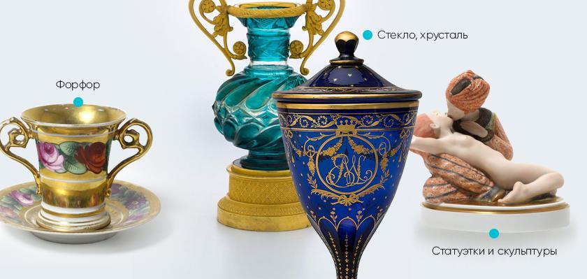 Фарфоровые изделия, Статуэтки и скульптуры, Стекло, хрусталь