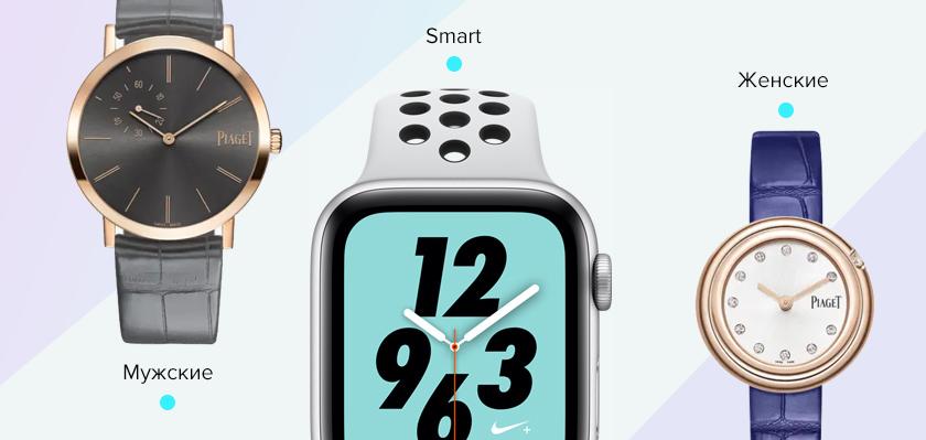 Смарт часы, мужские часы, Женские часы