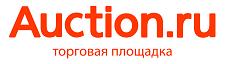 Торговая площадка auction.ru